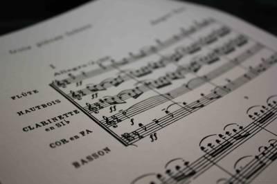 II Конкурс сольного и ансамблевого исполнительства на духовых и ударных инструментах Государственного училища духового искусства